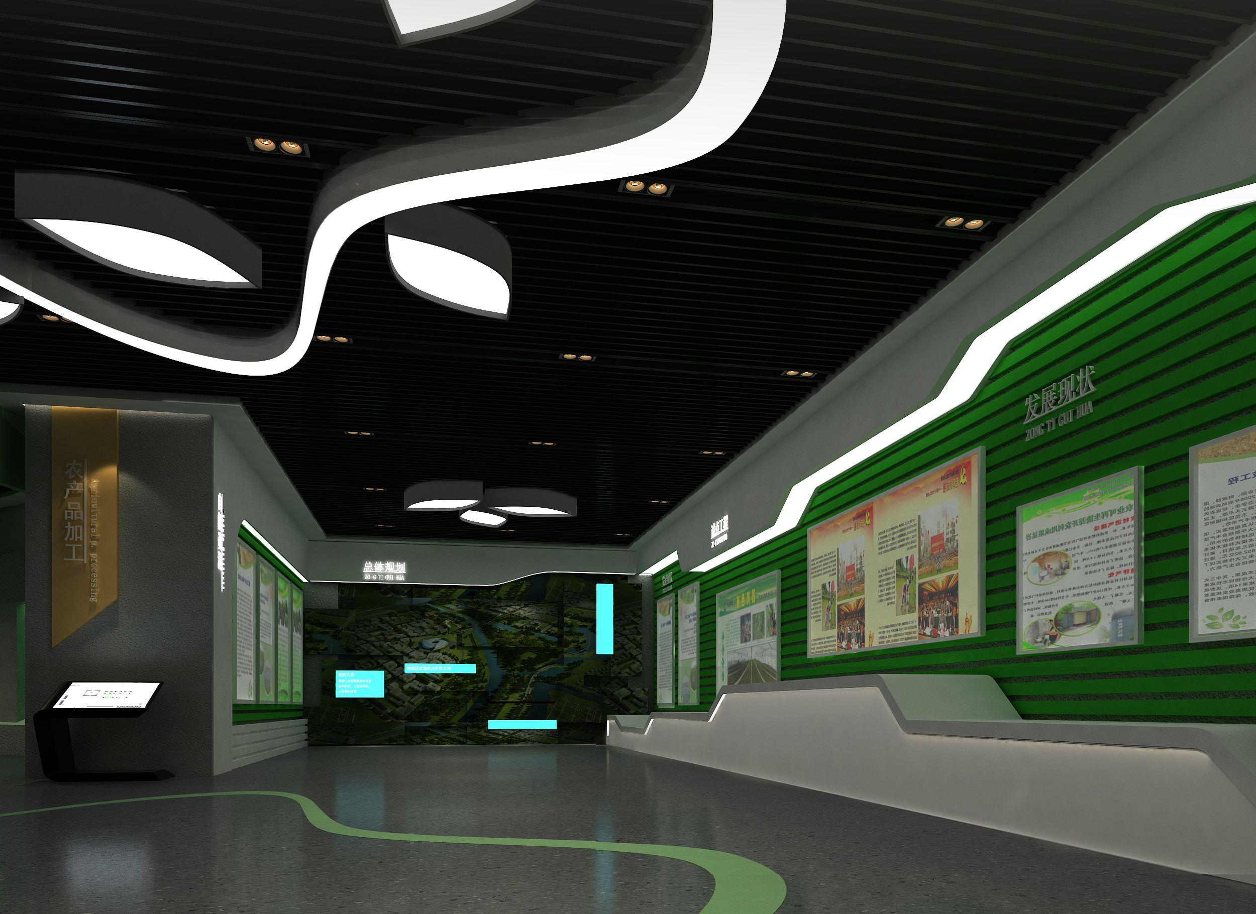 河南农业VR展厅