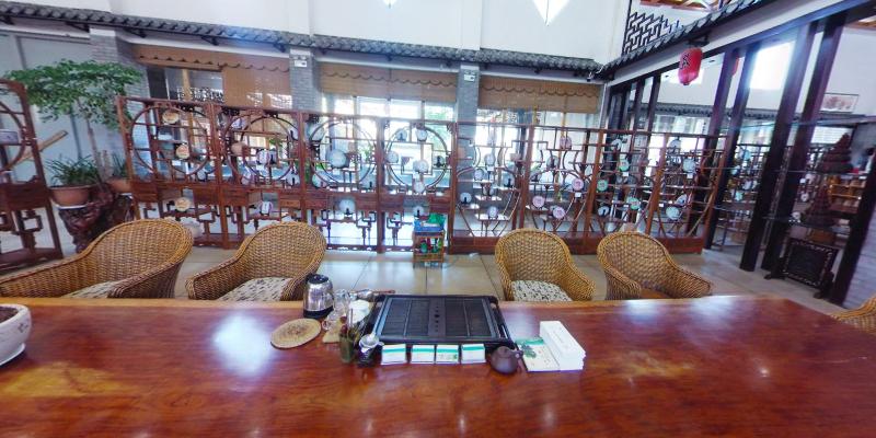 高黎贡山生态茶厂超清